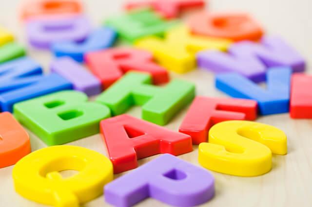 アルファベット,幼児,英語,教育