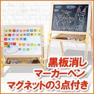 黒板&ホワイトボード 木製イーゼル脚付き,お絵かきボード,おすすめ,人気