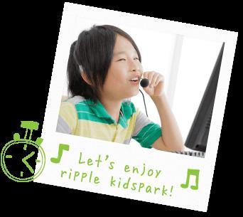 リップルキッズパーク,子ども,オンライン,英会話