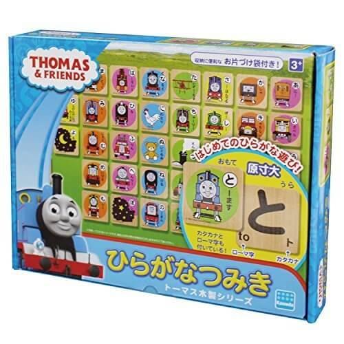 トーマス木製 ひらがなつみき TWT-008,人気,トーマス,おもちゃ