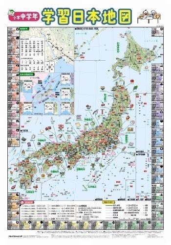 小学中学年 学習日本地図 キッズレッスン,日本,地図,ポスター