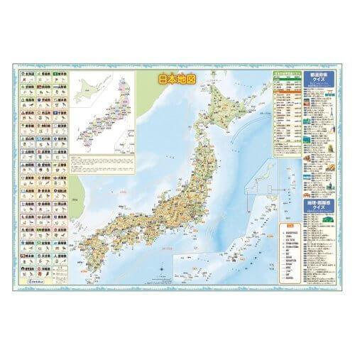 デビカ 書いて消せる日本地図 ,日本,地図,ポスター