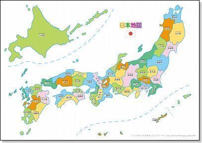 ちびむすドリル 日本地図,日本,地図,ポスター