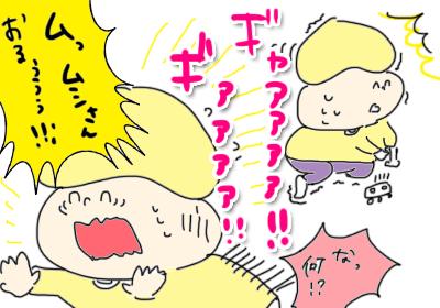 毛虫2,まんが,育児,育児マンガ
