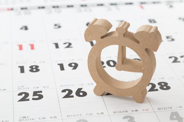 カレンダー,妊娠,メルマガ,赤ちゃん