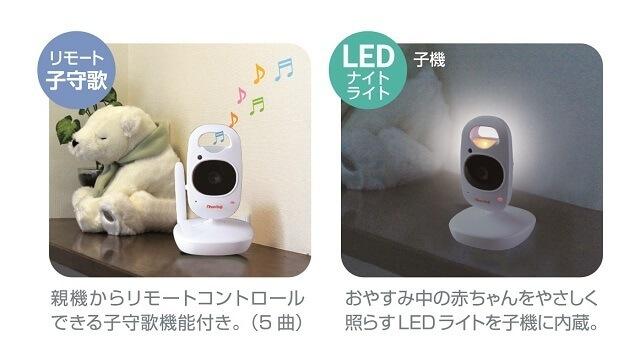 モニター子守歌、LED,ベビーモニター,