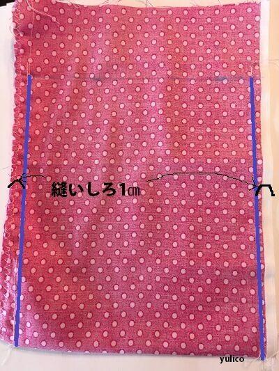 二つ折りにした布,幼稚園,コップ,