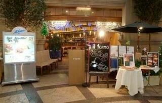 イルフォルノ(il forno) ヴィーナスフォート店の外観,ヴィーナスフォート,ランチ,子連れ