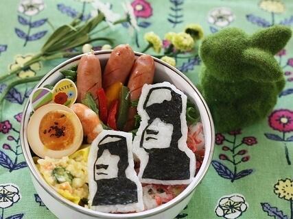 イースターモアイ像のお弁当,キャラ弁,簡単,