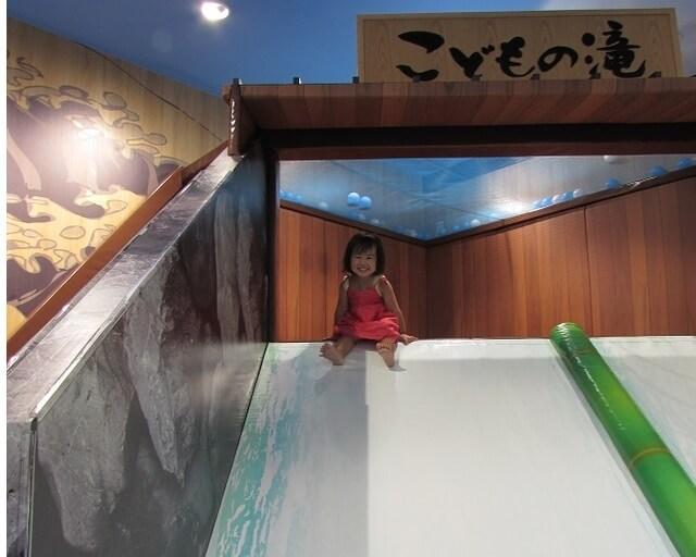 東京こども区こどもの湯の大きな滑り台,おでかけ,子ども,室内施設