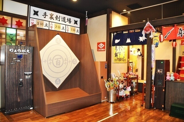 「東京こども区 こどもの湯」手裏剣場,おでかけ,子ども,室内施設
