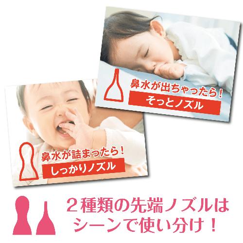 ノズル使う赤ちゃん,コンビ,鼻吸い器,