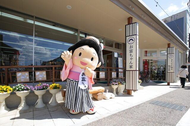 まちなか観光物産館,富岡製糸場,観光,