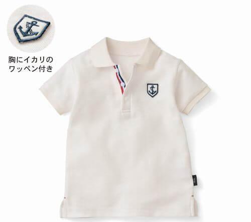半袖ポロシャツ ベルメゾン,キッズ,ポロシャツ,