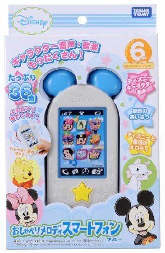 おしゃべりメロディスマートフォン ブルー,携帯電話,おもちゃ,赤ちゃん
