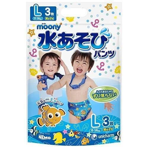 ムーニー 水あそびパンツ 男の子用 Lサイズ 3枚,東京 ,水遊び,