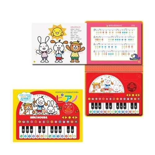 mikihouse ミキハウス ポカポカフレンズのおんがくえほん ピアノ 17-1332-357,出産祝い,3000円,