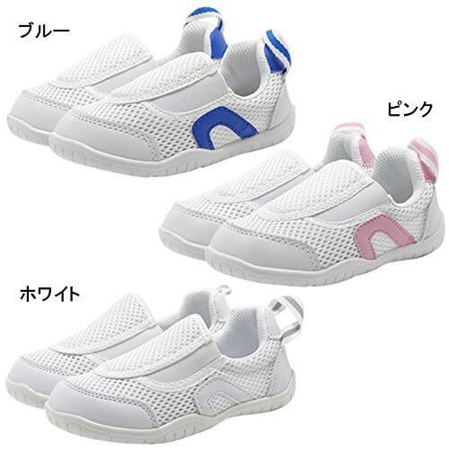[イフミー] IFME SC-0002/ブルー/20.0cm,幼稚園,上履き,