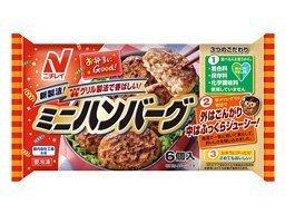 冷凍食品 弁当 ミニハンバーグ 6個 ニチレイ,お弁当,冷凍食品,