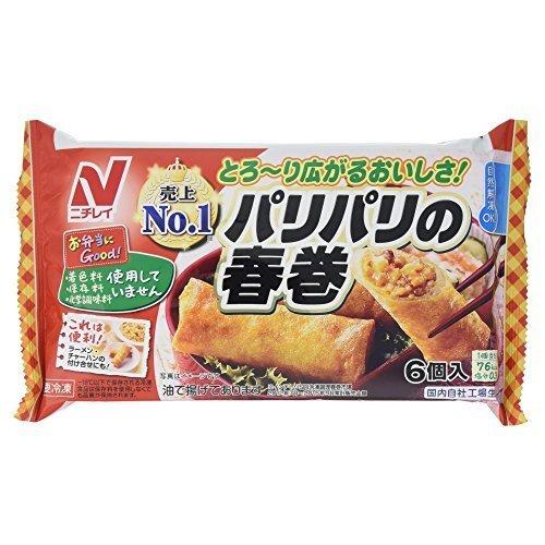[冷凍] ニチレイ パリパリの春巻 144g,お弁当,冷凍食品,