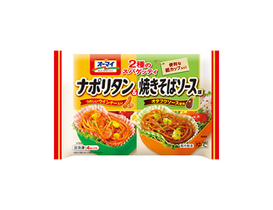 【15パック】 冷凍食品 弁当 2種のスパゲッティ ナポリタン&焼きそばソース味 140g,お弁当,冷凍食品,