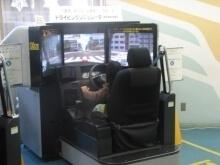 ドライビングシミュレーター,東京,科学技術館,