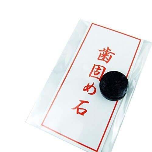 歯固めの石 お守り 神社で祈願済み お食い初め 石 はがため 歯固め はがため石 子供 日本製 人気,お食い初め,食材,