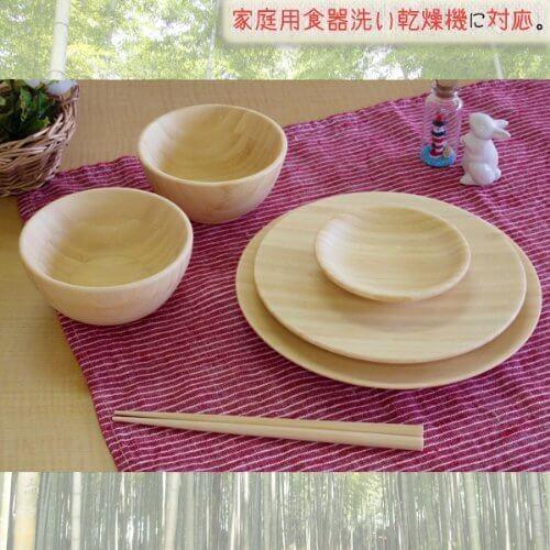 ≪食洗機対応≫[agney*(アグニー)]天然竹製 お食い初め用6点セット,離乳食,食器,