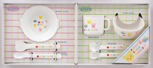 ミキハウス ファースト テーブルウェアミニセット 46-7052-505,離乳食,食器,