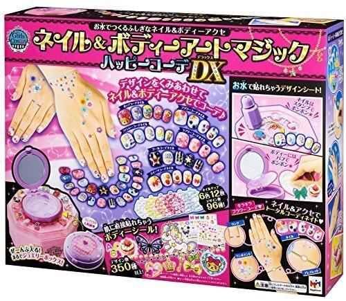 ネイル&ボディ アートマジック ハッピーコーデDX,最新,おもちゃ,