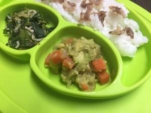 【離乳食 完了期】色々野菜のアボカド和え,離乳食,アボカド,