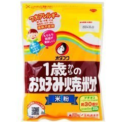 オタフクソース 1歳からのお好み焼粉 米粉 200g,離乳食,お好み焼き,