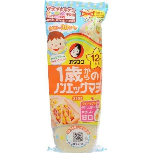 オタフクソース 1歳からのノンエッグマヨネーズ 210g,離乳食,お好み焼き,