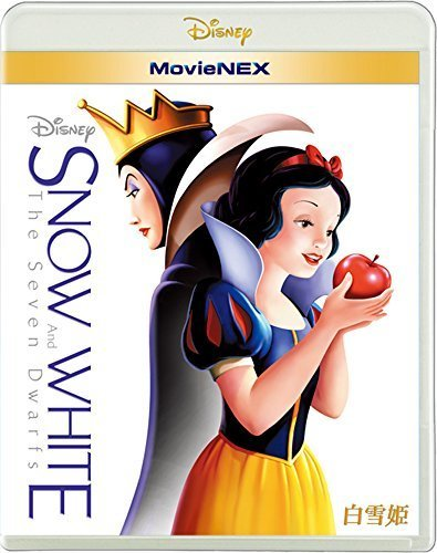 白雪姫 MovieNEX [ブルーレイ+DVD+デジタルコピー(クラウド対応)+MovieNEXワールド] [Blu-ray],ディズニープリンセス,DVD,