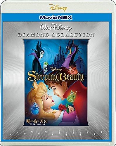 眠れる森の美女 ダイヤモンド・コレクション MovieNEX [ブルーレイ+DVD+デジタルコピー(クラウド対応)+MovieNEXワールド] [Blu-ray],ディズニープリンセス,DVD,