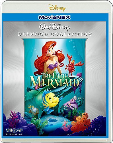 リトル・マーメイド ダイヤモンド・コレクション MovieNEX [ブルーレイ+DVD+デジタルコピー(クラウド対応)+MovieNEXワールド] [Blu-ray],ディズニープリンセス,DVD,