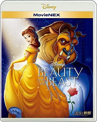 美女と野獣 MovieNEX [ブルーレイ+DVD+デジタルコピー(クラウド対応)+MovieNEXワールド] [Blu-ray],ディズニープリンセス,DVD,