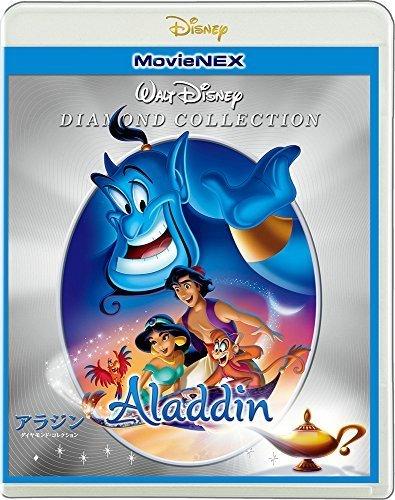 アラジン ダイヤモンド・コレクション MovieNEX [ブルーレイ+DVD+デジタルコピー(クラウド対応)+MovieNEXワールド] [Blu-ray],ディズニープリンセス,DVD,