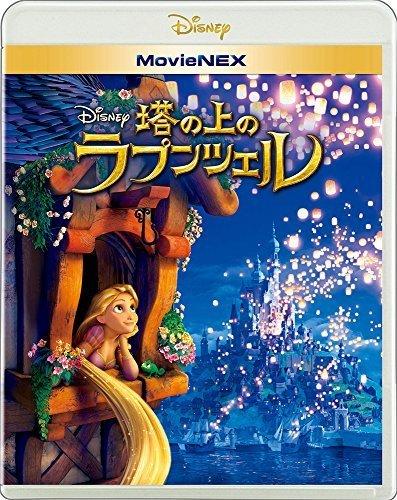 塔の上のラプンツェル MovieNEX [ブルーレイ+DVD+デジタルコピー(クラウド対応)+MovieNEXワールド] [Blu-ray],ディズニープリンセス,DVD,