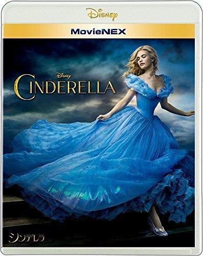 シンデレラ MovieNEX [ブルーレイ+DVD+デジタルコピー(クラウド対応)+MovieNEXワールド] [Blu-ray],ディズニープリンセス,DVD,