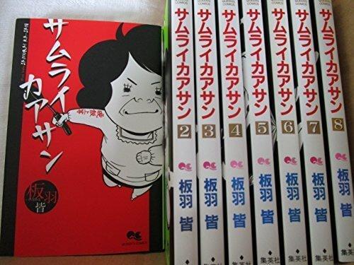 サムライカアサン コミック 全8巻完結セット (クイーンズコミックス),子育て,マンガ,おすすめ