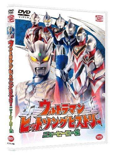 ウルトラマン ヒットソングヒストリー ニューヒーロー編 [DVD],ウルトラマン,DVD,