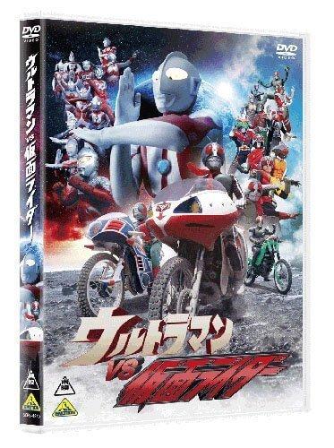 ウルトラマン VS 仮面ライダー [DVD],ウルトラマン,DVD,