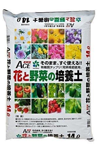 自然応用科学 ACE(エース) 花と野菜の培養土 14L,プランター,野菜,