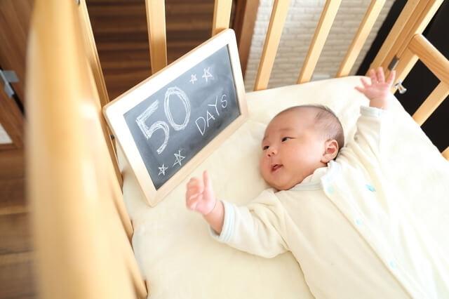 生後50日の赤ちゃん,コンビ,スリープシェル,ネムリラ