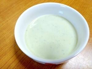 【離乳食】アボカドポタージュ,離乳食,アボカド,