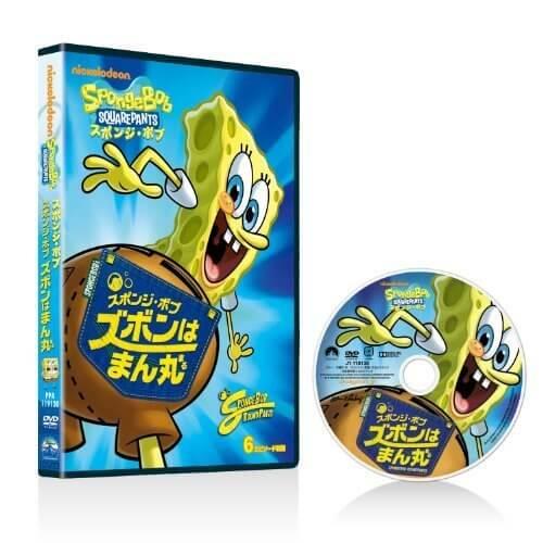 スポンジ・ボブ ズボンはまん丸 [DVD],スポンジボブ,DVD,