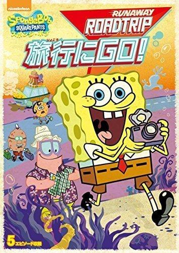 スポンジ・ボブ 旅行にGO! [DVD],スポンジボブ,DVD,