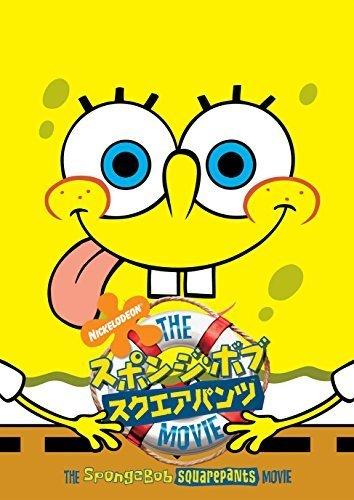 スポンジ・ボブ/スクエアパンツ ザ・ムービー [DVD],スポンジボブ,DVD,