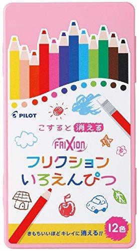 パイロット フリクションいろえんぴつ 12色セット ブル-,小学生,文房具,おすすめ